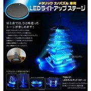 Metallic nano blocks with LED light in Honolulu, HI