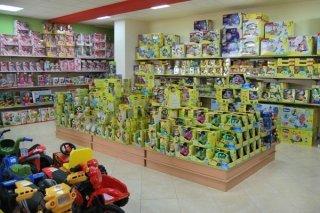 Sezione di giocattoli