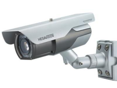 Installazione telecomere di videosorveglianza