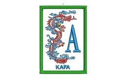 Dragon Tai Chi Patch