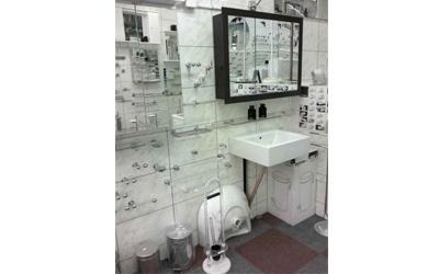 specchiera quadrata