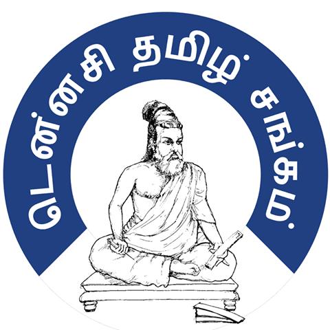 Tennessee Tamil Sangam