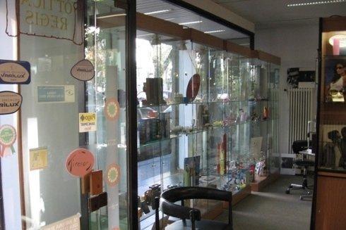 Il negozio e sempre fornito dei migliori prodotti presenti sul mercato.