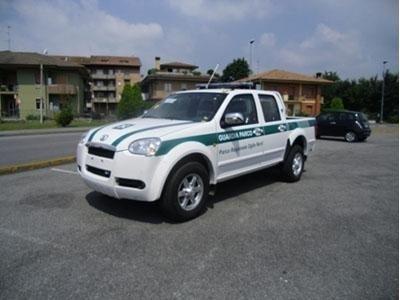 allestimenti protezione civile l