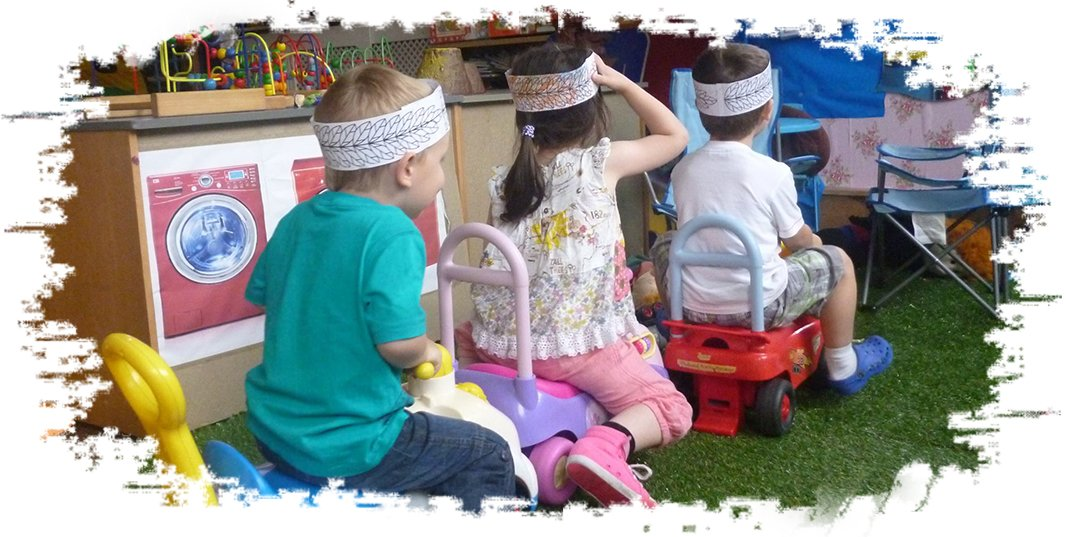 children playing in a childcare