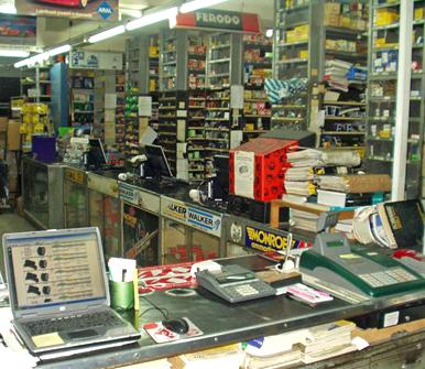 Ricambi e componenti auto - commercio