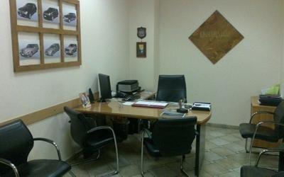 ufficio impresa funebre