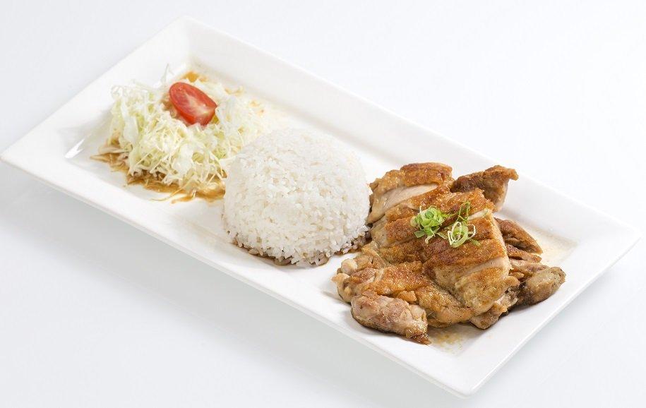 Chicken Teriyaki Lunch