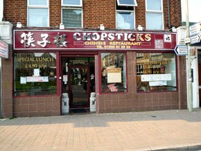 Chinese food - Didcot, Oxfordshire - Chopsticks Chinese Restaurant - Restaurant