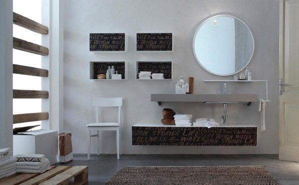 Arredo bagno Start Vintage - Ardeco