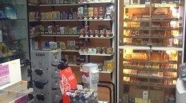 tabaccheria, sigarette, ricevitoria