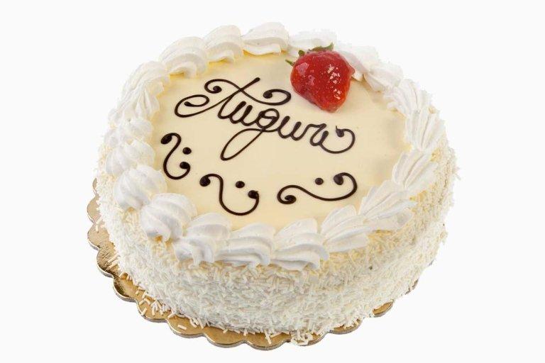 Torta Auguri
