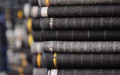 Tessuti per abbigliamento milano il vecchio drappiere for Tessuti per arredamento vendita on line