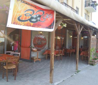 ristorante, pizzeria, locale estivo