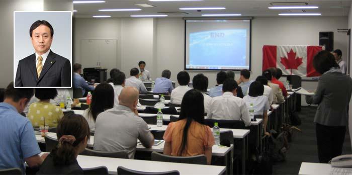 Presentation by Mr. Shigeru Hayakawa