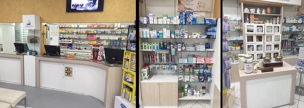 farmacia volpe mazzarino