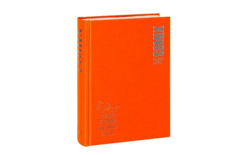 Agenda Comix arancione