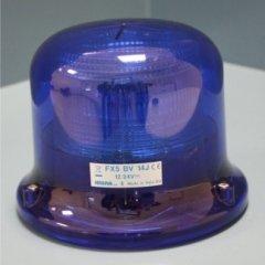 FX5 - R - LED BV S 4 LR