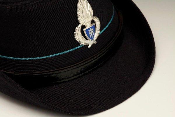 cappello femminile polizia penitenziaria