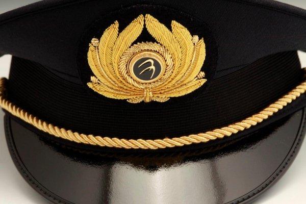 compagnia aerea civile