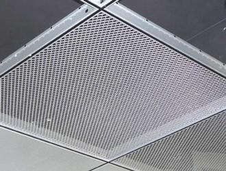 Controsoffitto Con Pannelli Grigliati In Alluminio Controsoffitti