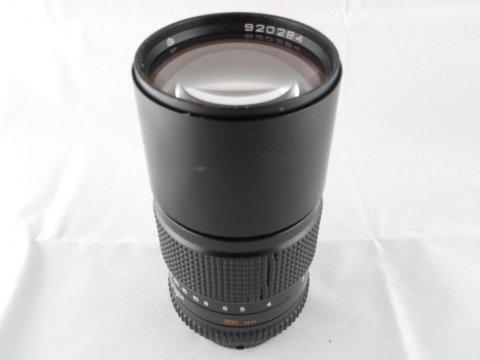 Russo-Nikon 200 f 3,5