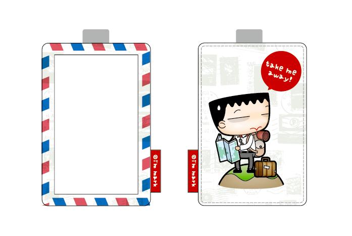 台新銀行-行李吊牌