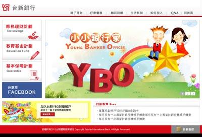 台新銀行-YBO