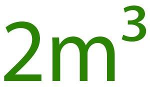 capacity size text image 2m³