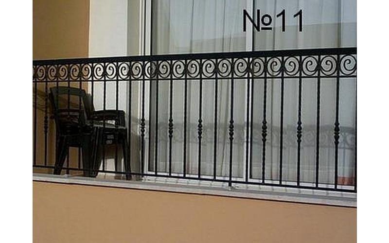 Costruzione recinzioni Volasat