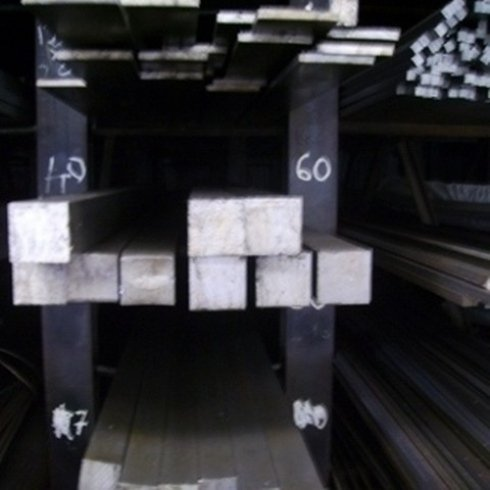 Barre squadrate di acciaio