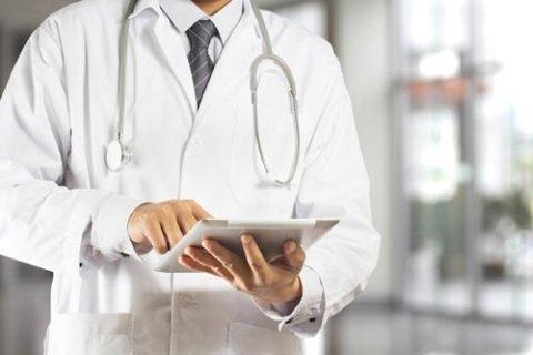 Servizio di pronto urgenza diurno e notturno