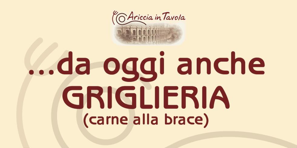 Griglieria Ariccia in tavola Aprilia