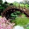 pratoverde giardini