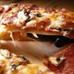 pizza, pizzeria, pizzeria a domicilio