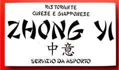 ristorante cinese giapponese