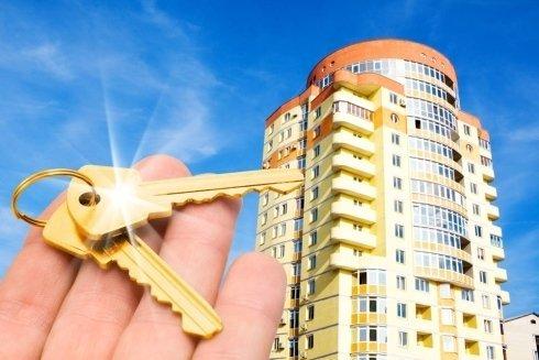 gestione immobiliare condomini