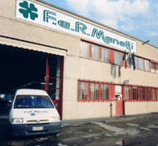 Esterno azienda F.E.R. Menetti