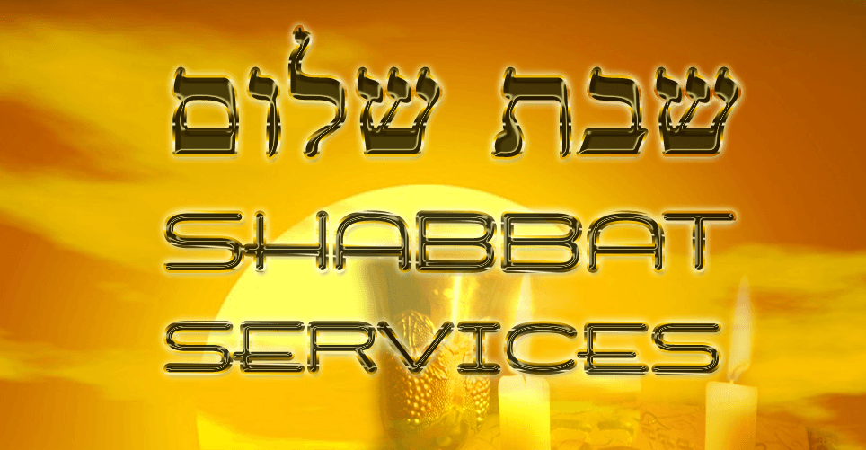 Join synagogue Chavurat HaMashiach our next Shabbat service!