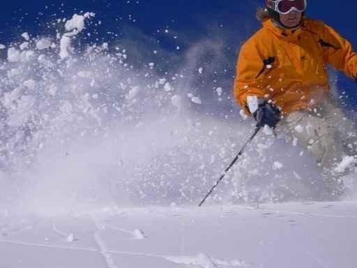 ski slopes - Hotel Union Folgarida