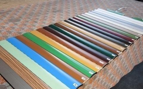 tapparelle colorate