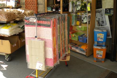 Nel punto vendita troverete tappeti di ogni tipo