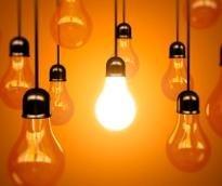 novità illuminazione