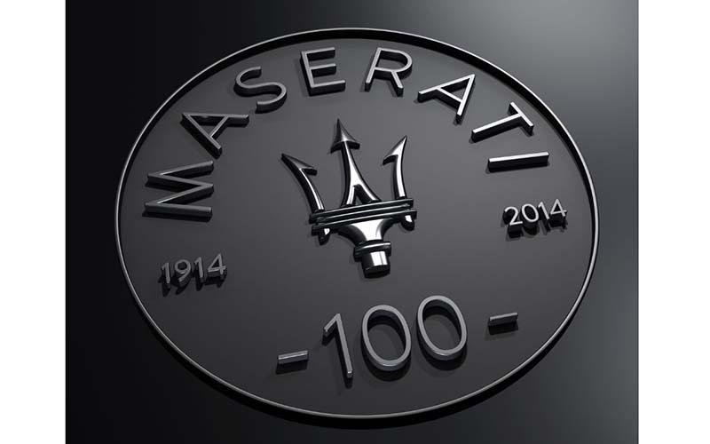 Concessionaria ufficiale Maserati