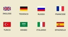 lezioni tedesco francese