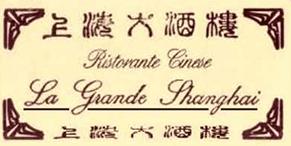 RISTORANTE CINESE LA GRANDE SHANGAI - LOGO