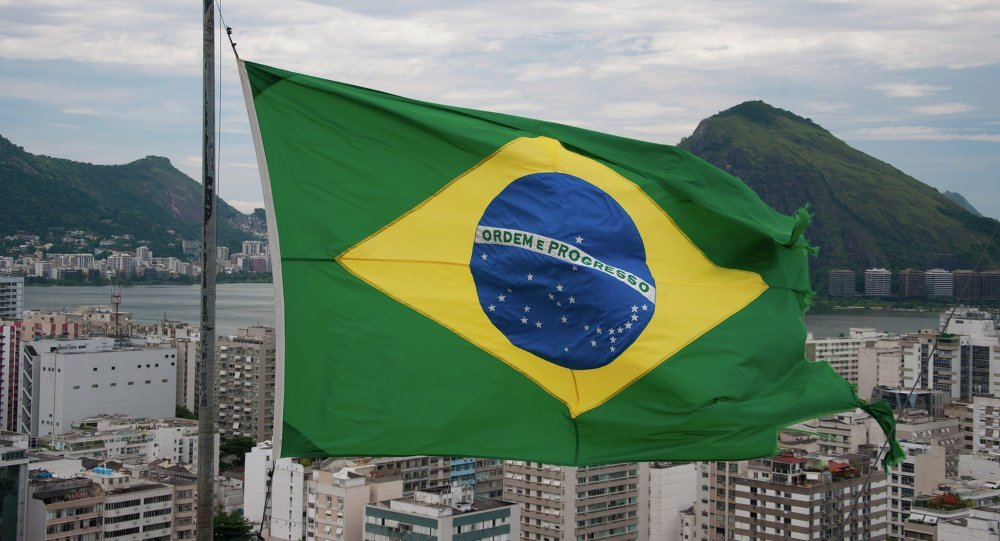 Photo drapeau Brésil