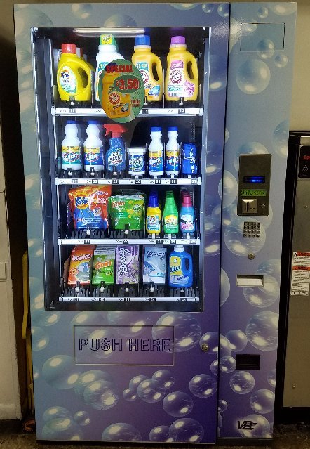 Laundry detergent vending machine