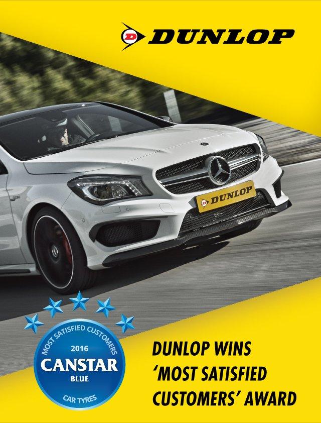 Dunlop brocher cover