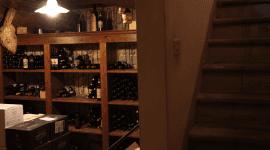 ampia cantina di vini